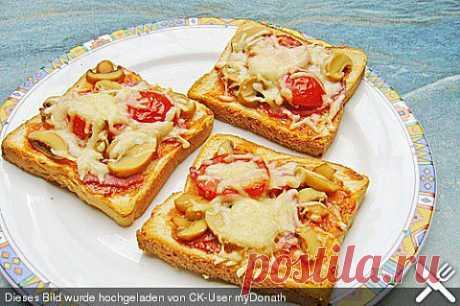 Мини-пицца | Банк кулинарных рецептов