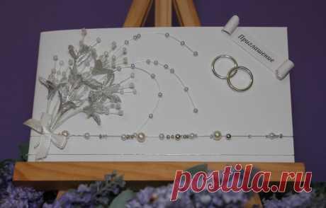 Как сделать приглашения на свадьбу своими руками – пошаговый мастер-класс