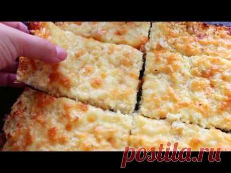 Капуста Вкуснее Пиццы! Гениальное блюдо для тех кто ведет подсчет калорий!