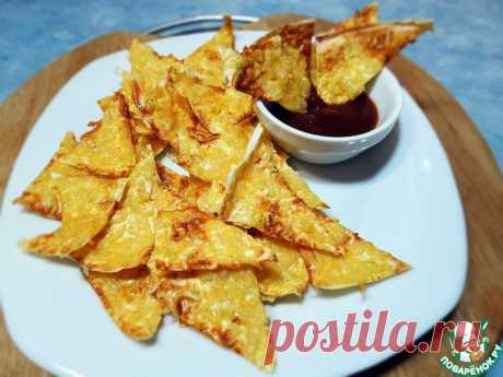 Хрустящие чипсы из лаваша с сыром Кулинарный рецепт