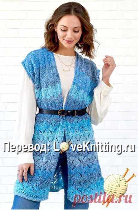 Жилет ажурным узором   Loveknitting.ru
