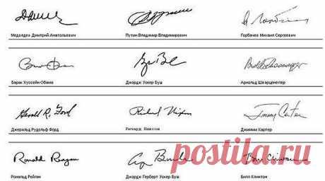 (+1) тема - Определение характера человека по его подписи | НАРОДНЫЕ ПРИМЕТЫ