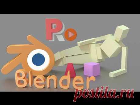 Красота в простоте. Учимся видеть правильно при 3D моделировании в Blender. Для начинающих.