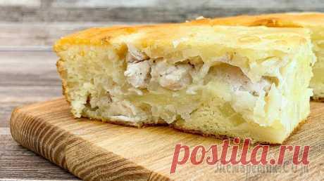 Пирог с курицей и картофелем Пирог из курицы с картофелем. Предлагаю приготовить многим забытое, но очень вкусное блюдо. Вместо пшеничной муки для этого пирога, я использовала смесь из рисовой и кукурузной.Рецепт:Для теста:Сметан...