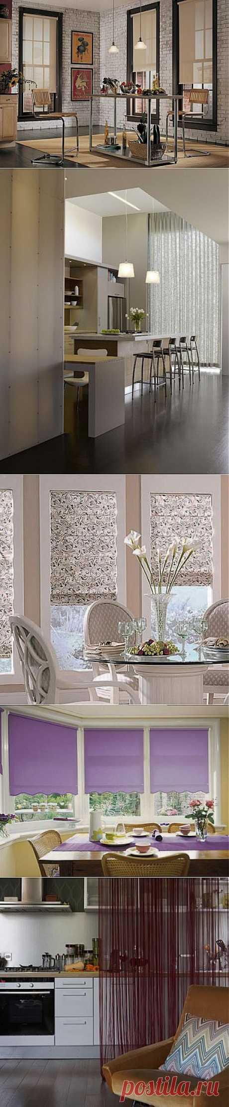 Подбираем модные шторы для стильного интерьера кухни: самые горячие тренды | ВСЁ ДЛЯ ДОМА