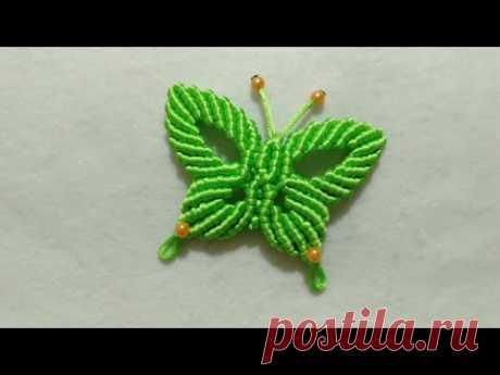 Брелок-бабочка из атласной нити, брелок в виде бабочки макраме, магазин радуги - YouTube