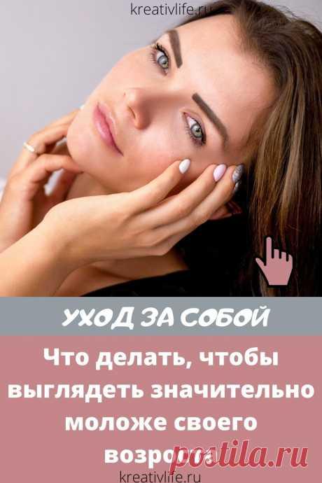 Мы проводим всю жизнь в замкнутом пространстве, границами которого является кожа. Этот орган всей своей поверхностью и 10-12 килограммами веса защищает внутреннюю часть организма, осуществляет терморегуляцию, выделяет продукты обмена веществ, обеспечивает функционирование одного из 7 видов чувств. Человек хоть и «обшит» кожей, но предотвратить, остановить старение и угнетение этого функционала нереально. Остается только ...