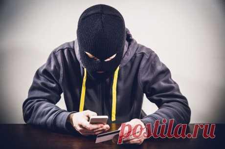 Аферисты на проводе. Кем прикидываются мошенники, похищающие данные карт За кого выдают себя злоумышленники, охотящиеся за данными банковских карт, рассказывает АиФ.ru.