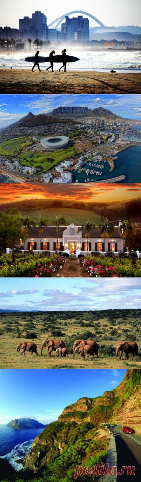 Лучшие места Южной Африки / Туристический спутник