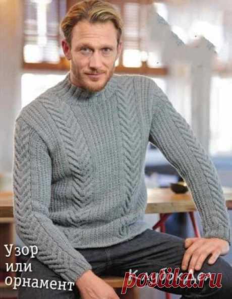 Мужской свитер с косами Красивая модель, успейте связать этот свитер до наступления холодов. Мужской свитер спицами с описанием и схемой вязания.  Размеры: XS (S; M; L; XL) Вам потребуется: 600/650/700/750/800 серой № 00292 пряжи Schachenmayr Merino Extrafine 85 (100% мериносовой шерсти, 85 м/50 г); спицы № 4,5 и 5,5; круговые спицы № 4,5; 1 вспом. спица.  Резинка: попеременно 2 лиц., 2 изн.   Платочная вязка: лиц. и изн. р. - лиц. п.  Основной узор: лиц. р.: лиц. п., изн....