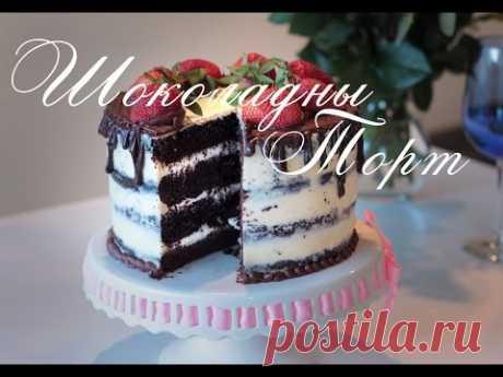 Торт Шоколадный на День Рождение.ВКУСНО.Рецепт.