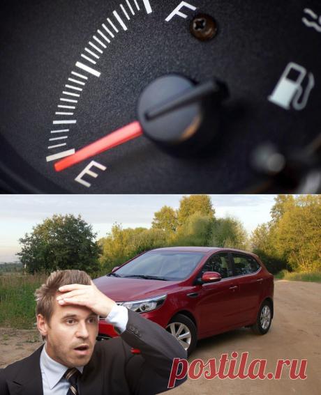 Как я уменьшил расход топлива на 2 литра | АвтоCAR | Яндекс Дзен