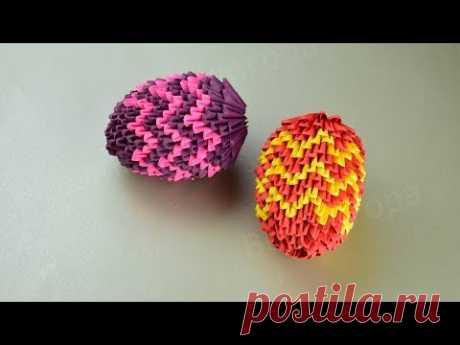 Волшебное яйцо из бумаги на Пасху ♡ Модульное оригами