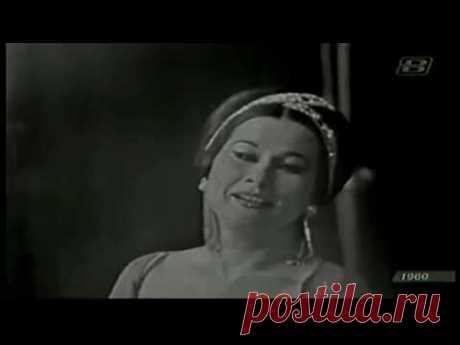 YMA SUMAC - Taita Inty live