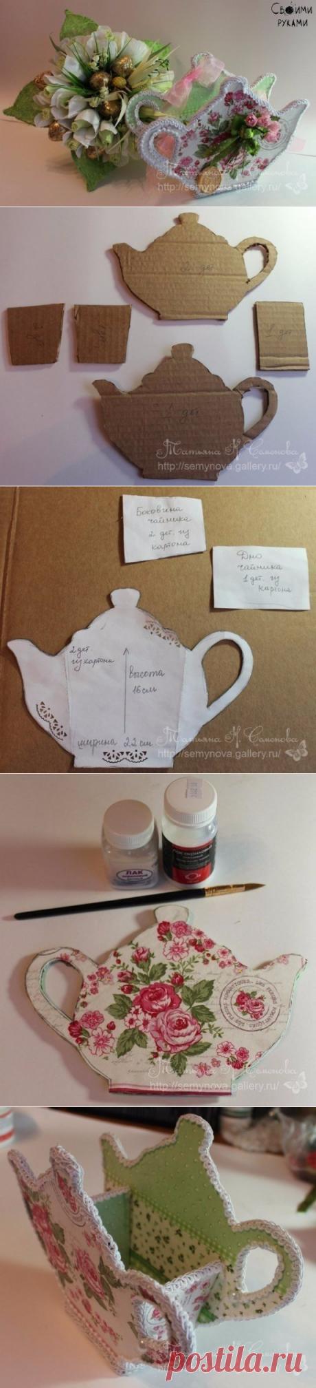 МК. Чайник для пакетиков чая.