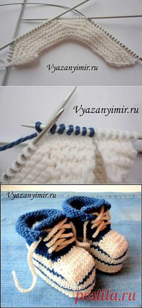 Пинетки-кеды спицами. | Вязаный Мир. Knit World.
