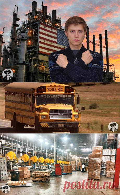 Как я работал на Американском заводе | Американ Бой | Яндекс Дзен