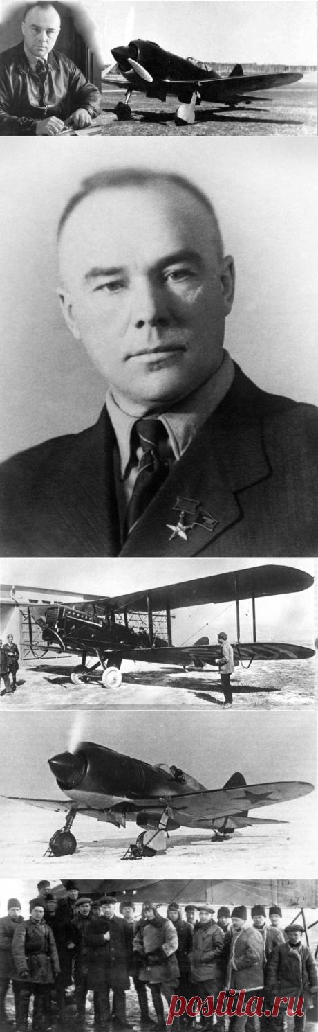 Биография авиаконструктора Николая Николаевича Поликарпова