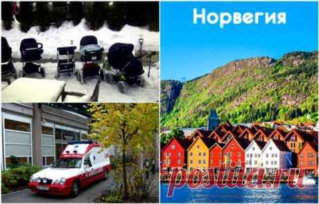 Норвежские привычки, которые сильно отличаются от наших (13 фото) . Тут забавно !!!