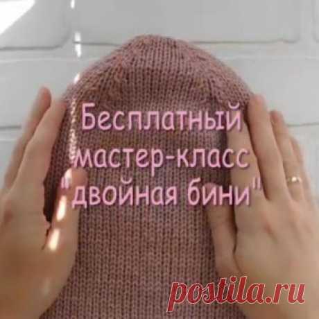 💣ВЯЗАНЫЙ СВИТЕР, ШАПКА, КАРДИ💣 в Instagram: «Давненько вы просите у меня мастер-класс по двусторонней шапке-бини. Но она настолько элементарная, что мне было бы стыдно брать с вас…» 6,308 отметок «Нравится», 251 комментариев — 💣ВЯЗАНЫЙ СВИТЕР, ШАПКА, КАРДИ💣 (@krasivospicami) в Instagram: «Давненько вы просите у меня мастер-класс по двусторонней шапке-бини. Но она настолько элементарная,…»
