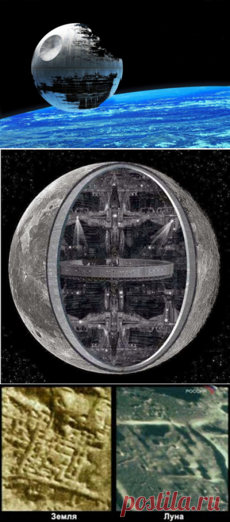 Луна – космический оплот Чужих? | Лучшее из сети - Информационный портал Крамола