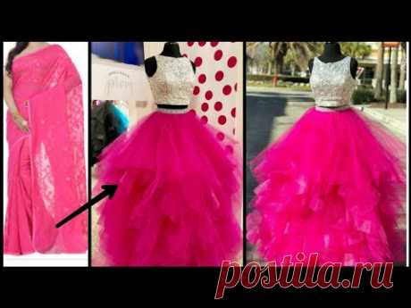 DIY: How to Make Frill lehenga/skirt in 10 minutes Reuse old Net Saree ~