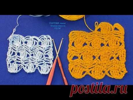 Простой ажурный узор крючком Вязание по схеме Урок 208 Simple openwork crochet pattern