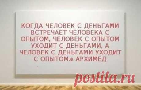 Psychology   la Psicología