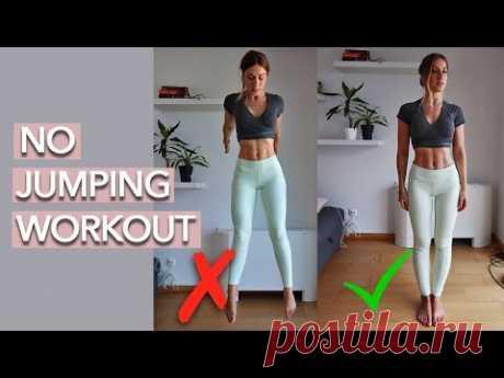 No Jumping Cardio Workout