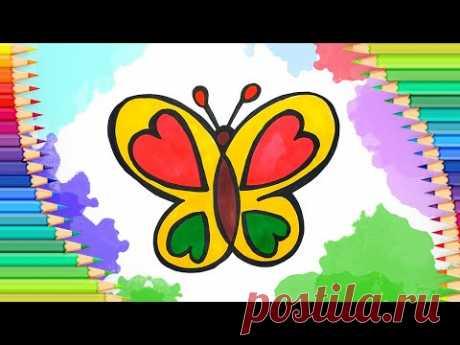 Как нарисовать бабочку l Раскраска для малышей l Учимся рисовать