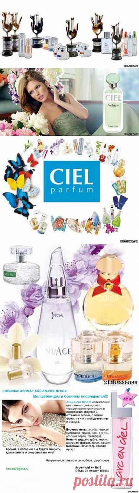 CIEL parfum UA - Главная страница
