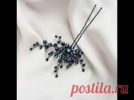 """How to make a bridal Hair Pin Видео MК""""Шпилька для Новогодних праздников"""""""