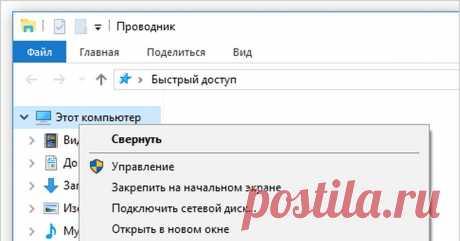 WebDAV Все знают, как пользоваться Яндекс.Диском через веб-интерфейс. А можно скачать и установить приложение Яндекс.Диск, но мне больше нравится другой способ – подключить Яндекс.Диск как дополнительный сет