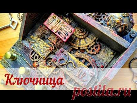 Mixed Media key shelf / Микс Медиа ключница