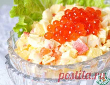 Крабовый салат с икрой – кулинарный рецепт