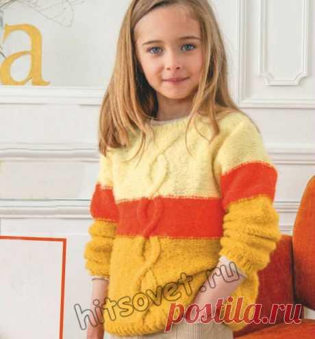Модный вязаный пуловер с косой для девочки - Хитсовет