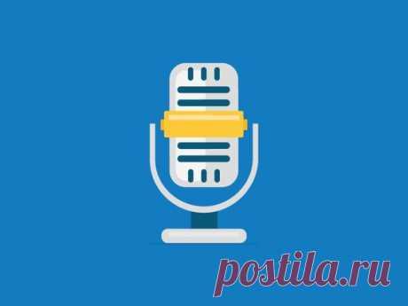 1 совет для тех, кто хочет записать разговор по телефону - PC-Vestnik В последнее время появилось большое количество телефонных мошенников. И чтобы найти на них управу, необходимо записать разговор и обратиться в соответствующие органы.