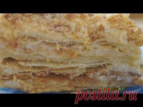 """Торт """"Наполеон"""" Классический. Нежный, ароматный и очень вкусный! - YouTube"""
