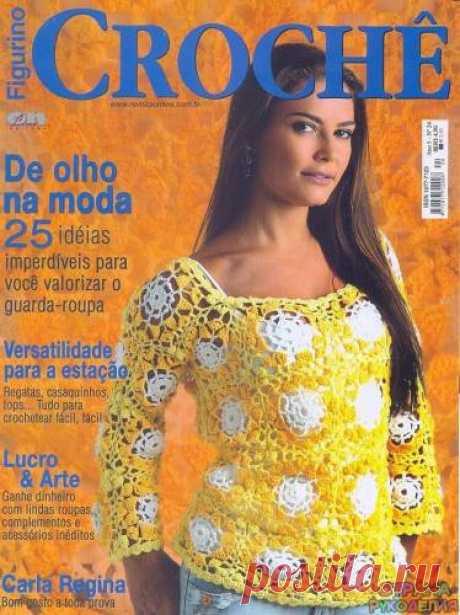 Figurino Croche № 24 - Китайские, японские - Журналы по рукоделию - Страна рукоделия