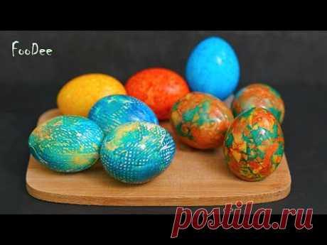 Как красиво и оригинально покрасить пасхальные яйца на Пасху 2021! Крашенки / мраморные яйца