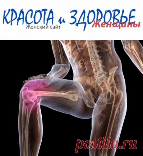 #Артроз_коленного_сустава (гонартроз): симптомы и лечение Артроз коленного сустава все чаще становится проблемой даже молодых людей. Отчего это происходит?