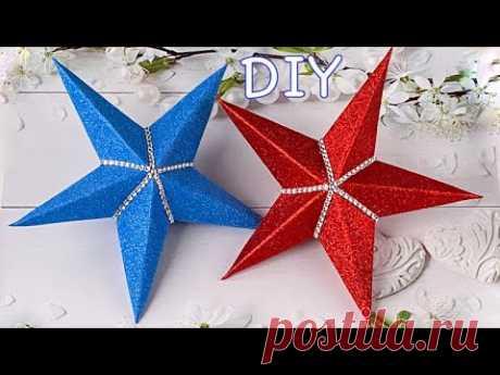 3D Объёмная звезда из глиттерного фоамирана / Diy 3D Star Christmas Glitter Foam Paper - YouTube