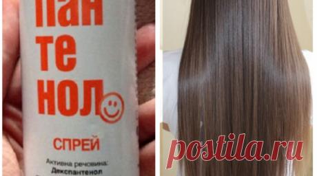 Она взяла обычный «ПАНТЕНОЛ» и нанесла равномерно на свои волосы. Увидев результат я была поражена! — В Курсе Жизни