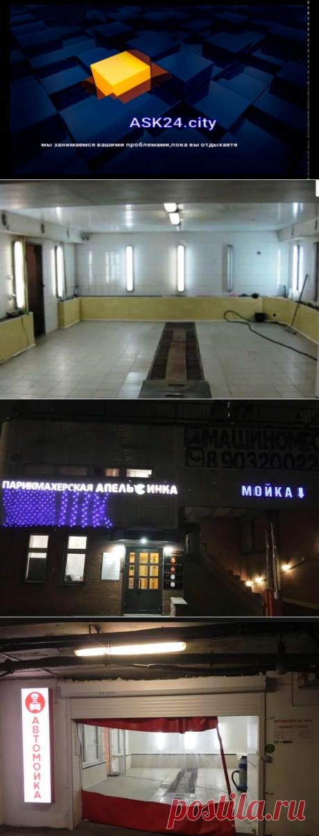 Ask24 агрегатор недвижимости Москвы