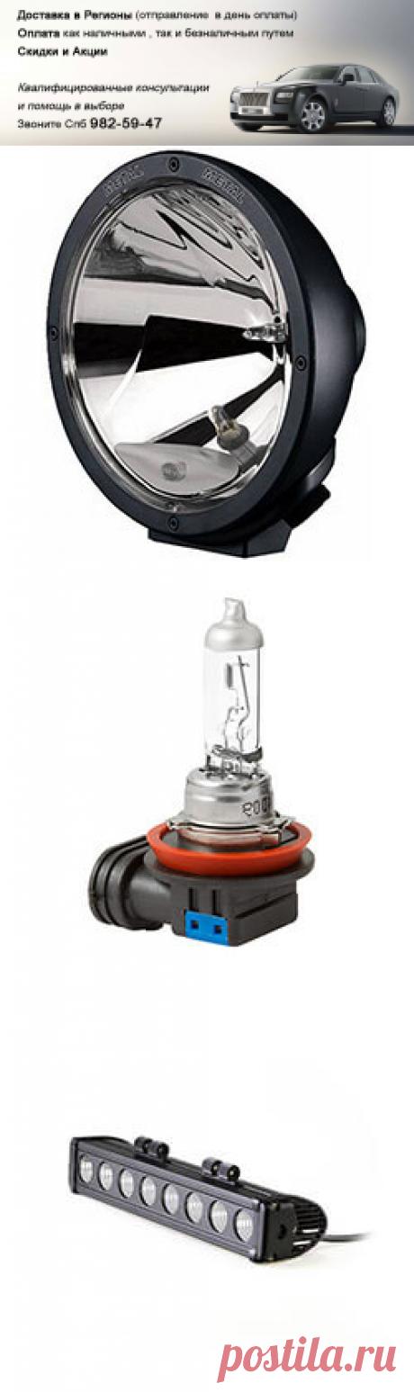 Ксенон, галоген, автомобильные лампы, светодиоды и дефлекторы купить в интернет-магазине Санкт-Петербурга - Xenon-V-SPb