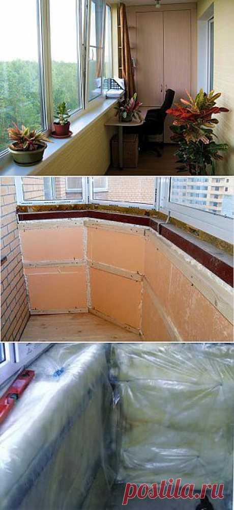 Утепление балкона своими руками | Строительство домов