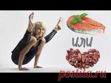 Adequate food for yoga and sport \ud83c\udf4f Valentina Malinovskaya in interview to the project ⭐ SLAVYOGA