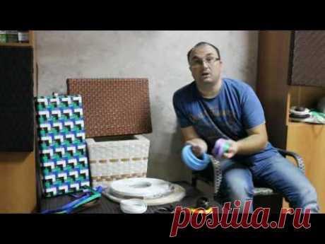 Ротанг ПВХ или полиротанг для плетения