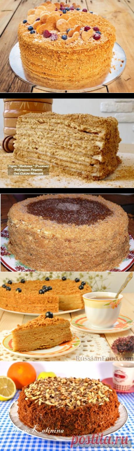 Cake Saffron milk cap