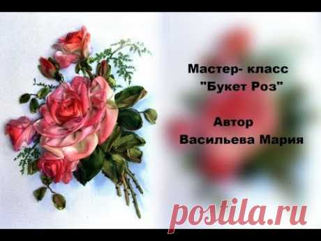 "Мастер- класс ""Букет роз"" из шелка"
